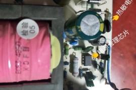 电动车充电器维修案例